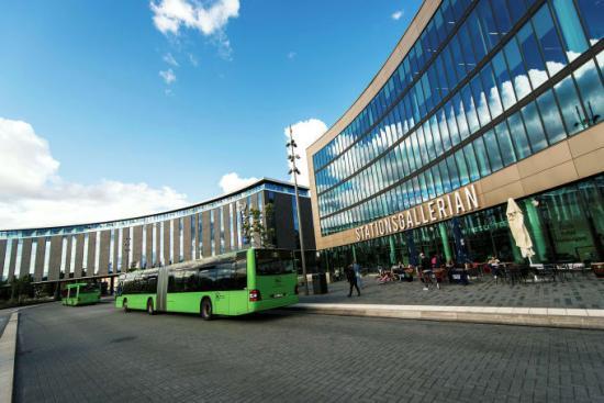 <span>Stationsgallerian i Uppsala.</span>