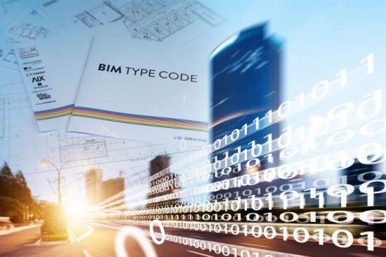 BIMTypeCode är en enkel och logisk kodningsstruktur för byggkomponenter baserat på konsultens designkrav, erfarenhet och bästa praxis från komplexa och hanterbara BIM-projekt.